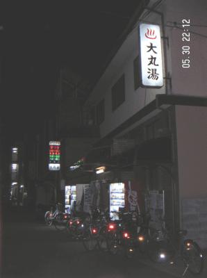 20040530daimaru.Png