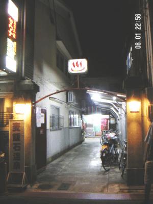 20040601sakae.Png