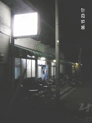 20040615kamogawa.Png