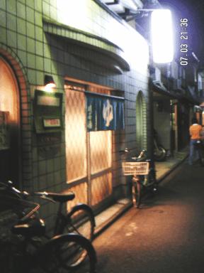 20040703akashi.Png